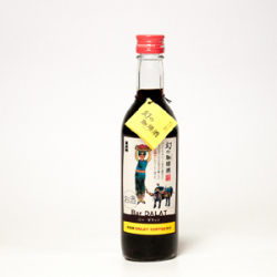 ダラットコーヒーのお酒『幻の珈琲酒~Bar DALAT~』が小堀酒造店から新発売